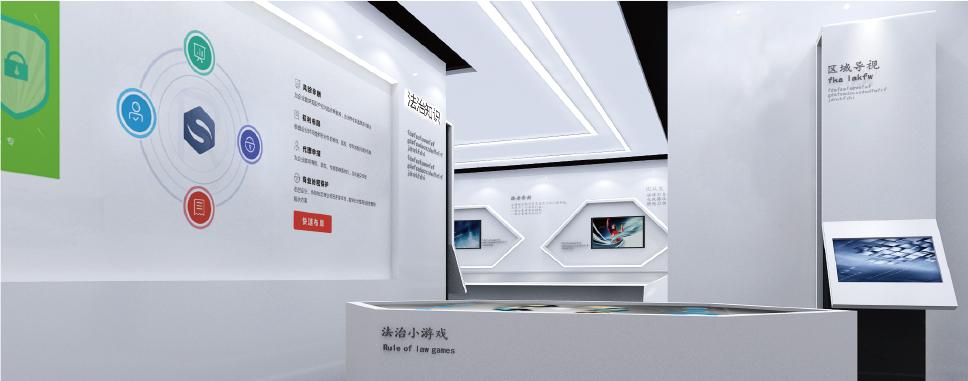 泰顺青少年法治教育基地-展厅设计