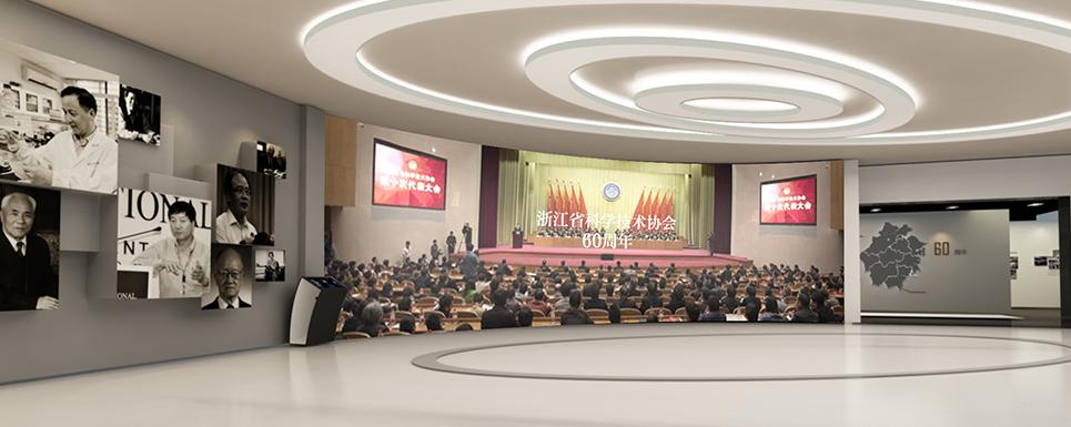 浙江科学技术协会60周年纪念展-展厅设计